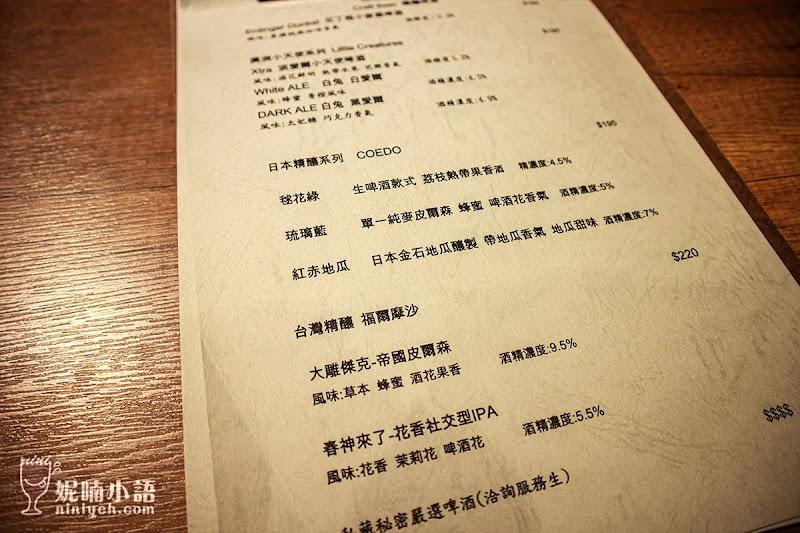 【台北中山美食】Secret Bistro 秘密小酒館。創意滿分私藏餐酒館