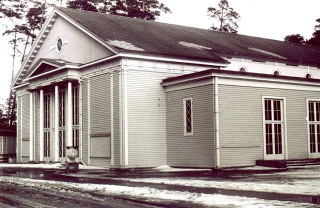 1958 год. Улица Турайдас. Малый (закрытый) зал Дзинтари