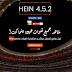 تحميل برنامج Hein أقوى برنامج لمشاهدة القنوات المشفره bein sports و في اخر اصدراه بالتفعيل 2019