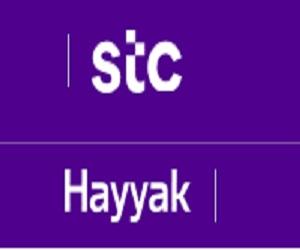 اعلان توظيف بشركة الاتصالات السعودية (STC) 9 وظائف ادارية