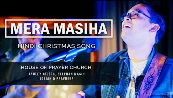 Mera Masiha Hindi Worship Song Lyrics - Jesus Song Hindi