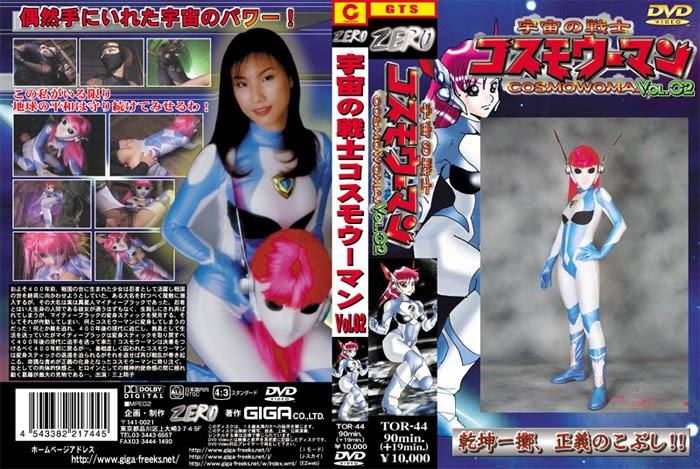 TOR-44 Cosmo Girl 02