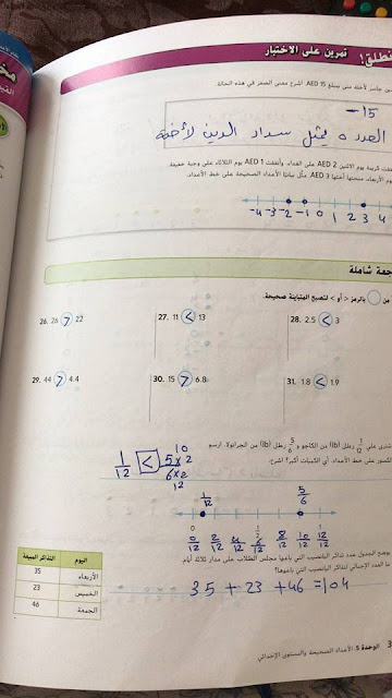 حل كتاب الاساس الصف العاشر