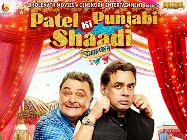 Sexy Film Hindi Punjabi