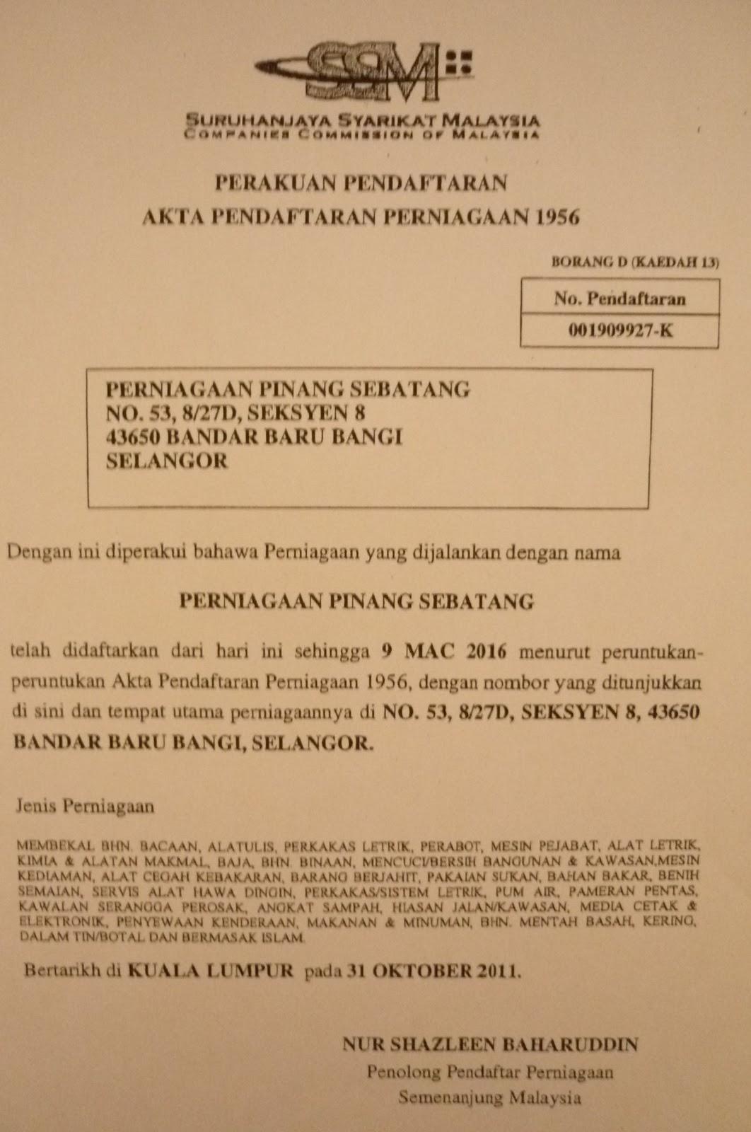 Profile Syarikat Perniagaan Pinang Sebatang