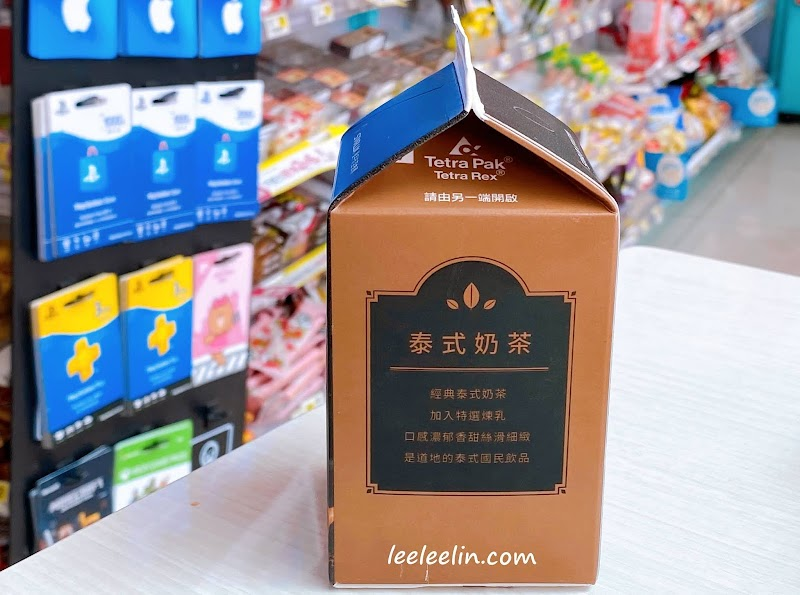 7-11 STARLUX星宇航空推薦泰式奶茶|不會太甜的泰奶還OK