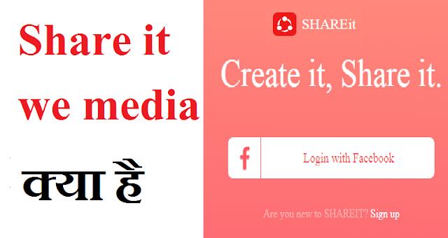 Share it we media