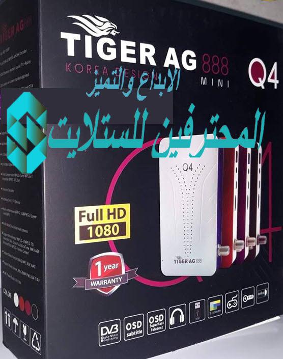افضل فلاشة TIGER AG 888 Q4  الحل الاكيد للعالج مشاكل الجهاز