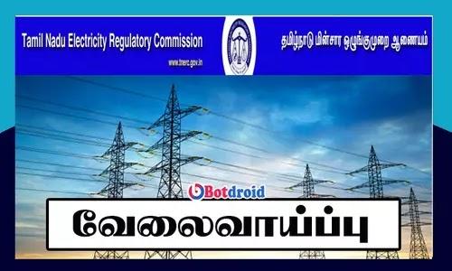 TNERC Recruitment 2021, Tamilnadu Government Jobs 2021