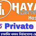 Hayat Hospital, Guwahati Apply For 40 (forty) Staff Nurse & Security Guard vacancy Recruitment 2020: