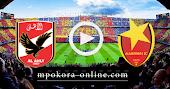 مشاهدة مباراة الأهلي والمريخ بث مباشر كورة اون لاين 03-04-2021 دوري أبطال إفريقيا