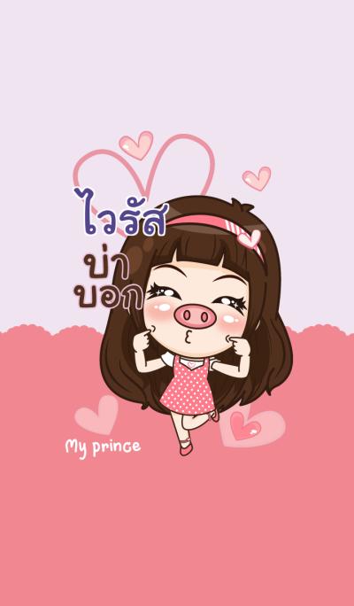 VIRUS my prince_N V01