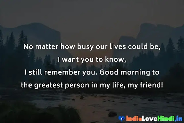 funny good morning dosti messages