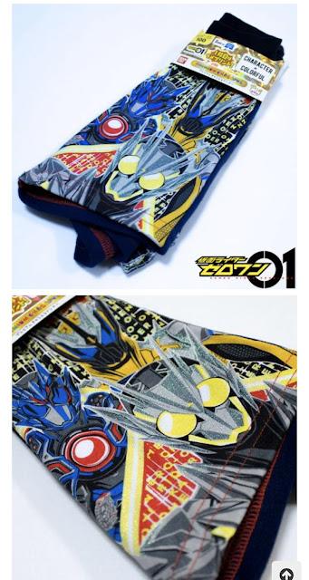 Kamen Rider Zero-One Metal Cluster Hopper Hi-ress Look!