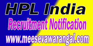 HPL India Recruitment Notification 2016 www.hplindia.org