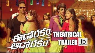 Eedo Rakam Aado Rakam Theatrical Trailer __ Manchu Vishnu, Raj Tarun, Hebbah Patel, Sonarika