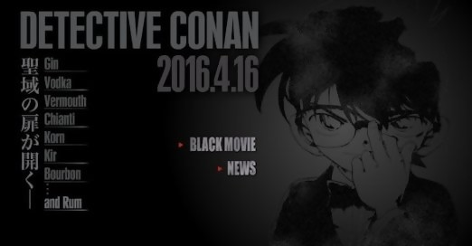 Jadwal Rilis Movie Detective Conan: Meitantei Conan Junkoku No Nightmare