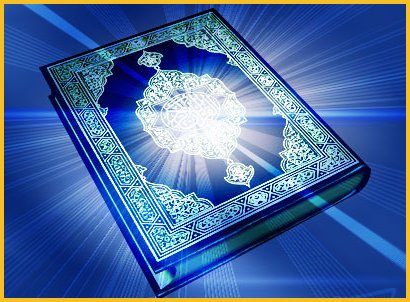 kuran i kerim Cuma Suresi (9 11) Arapça Okunuşu ve Meali