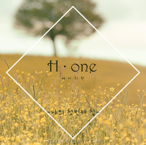 H.one – My First Home