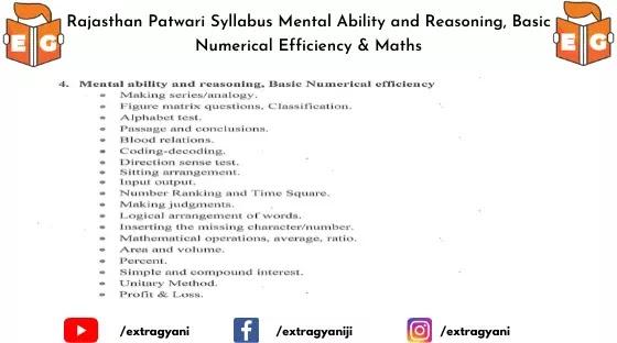Rajasthan Patwari Syllabus Mental Ability and Reasoning, Basic Numerical Efficiency & Maths