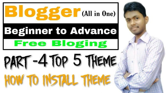 Top 5 Blogger Theme / Blogger Premium Theme in Free Download