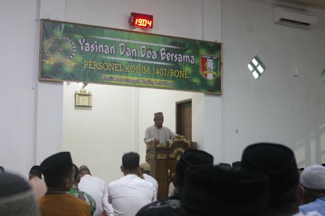 Personel Kodim 1407/Bone Diminta Jaga Shalat Lima Waktu