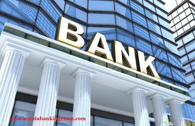 What is a bank? What are the types of banks? Definition | Functions and powers of the bank