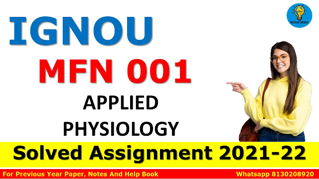 MFN 001 APPLIED PHYSIOLOGY Solved Assignment 2021-22