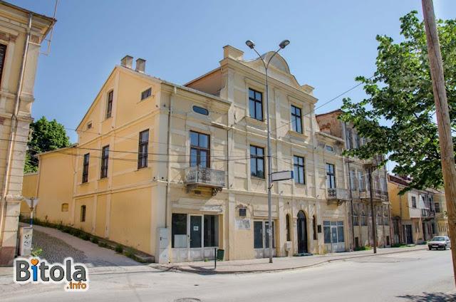 Museum of the Albanian alphabet, Bitola, Macedonia