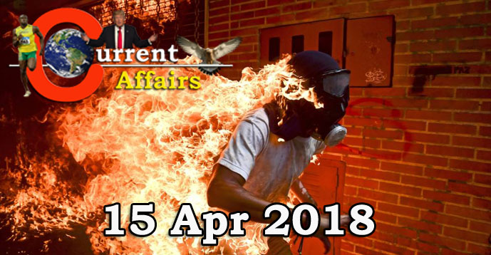 Kerala PSC - Daily Current Affairs 15/04/2018