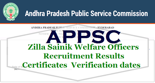APPSC Zilla Sainik Welfare Officers Recruitment,Results,Certificates Verification dates 2017