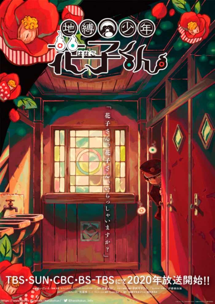 Toilet-Bound Hanako-kun (Jibaku Shounen Hanako-kun) anime