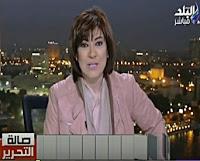 برنامج صالة التحرير 12/2/2017 عزة مصطفى و أ. أحمد كمال