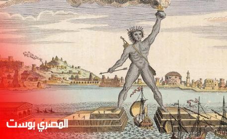 تمثال رودوس - رودوس - تمثال رودوس - عجائب الدنيا
