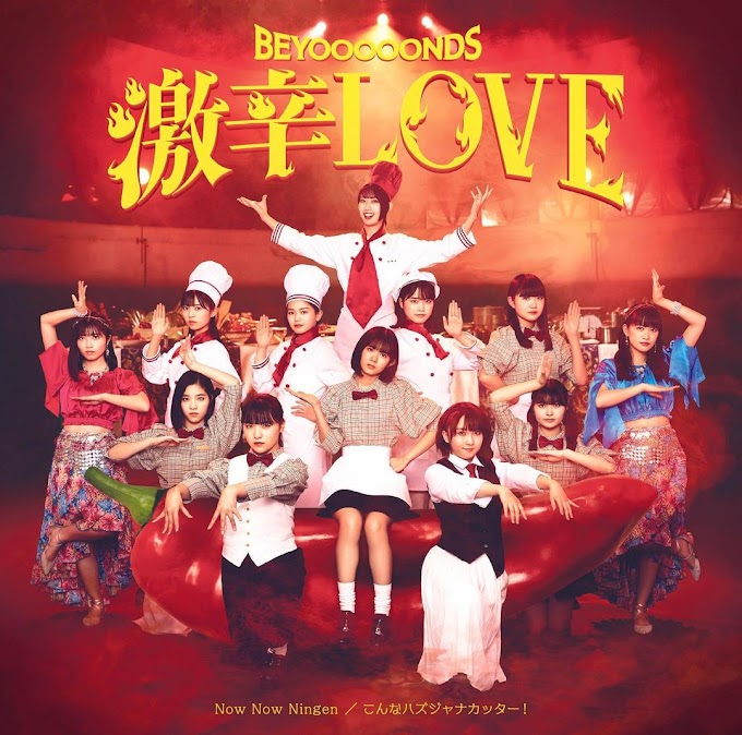 [Lirik] BEYOOOOONDS - Gekikara LOVE (Terjemahan Indonesia)