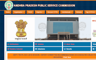 APPSC Recruitment 2018: 100 Extension Officer Vacancies For Women - Get details