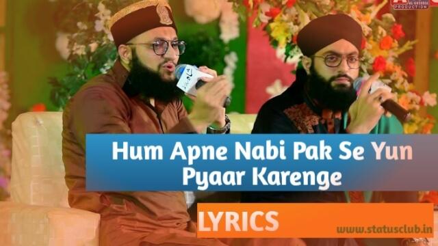 hum-apne-nabi-pak-se-yun-pyaar-karenge-lyrics