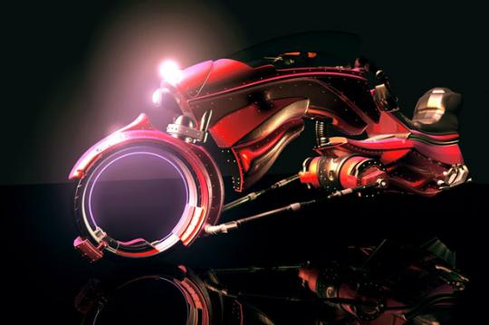 STRIDER MARK VII  bike
