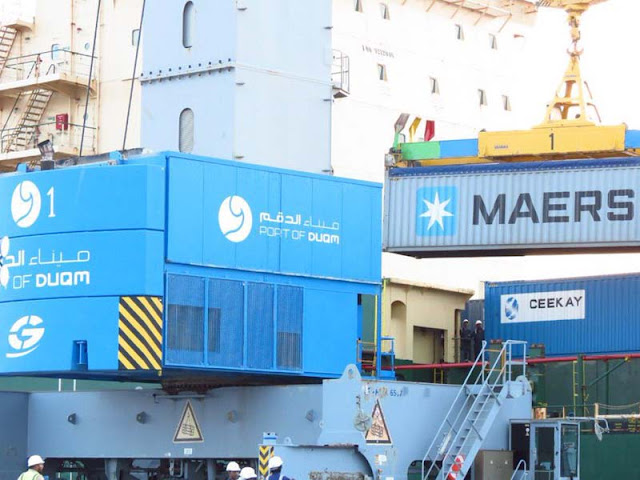 Port of Duqm sees Maersk's entry as a breakthrough