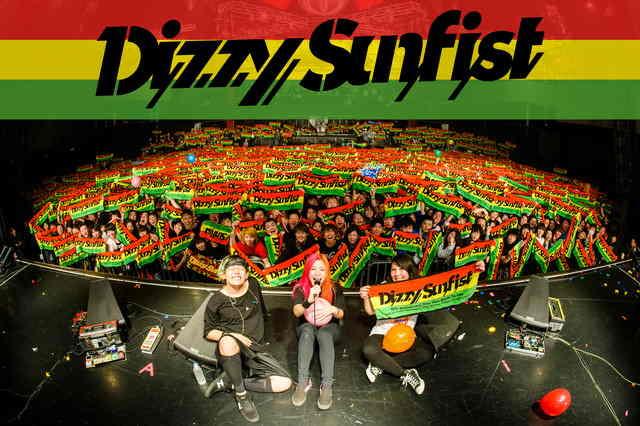UVERworld Akira dan Dizzy Sunfist Ayapeta Melaporkan Pendaftaran & Kehamilan