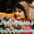 Urdu Shayari Images Download for Free