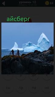 470 слов. все просто крупный айсберг в океане 12 уровень