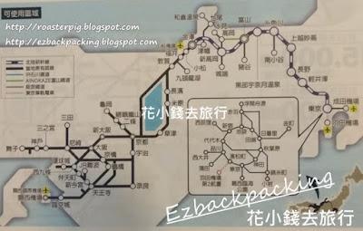 JR北陸拱型鐵路周遊券路線圖