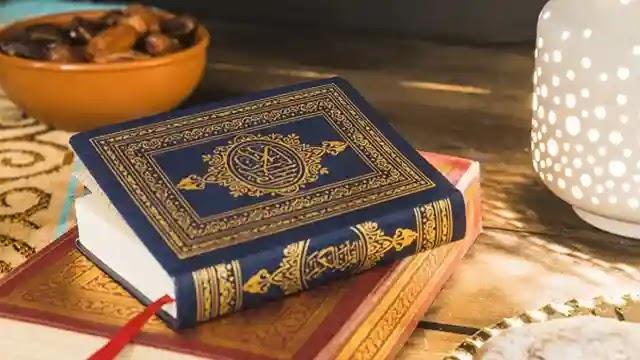 বান্দার জন্য আল্লাহর বিশেষ অনুগ্রহ যে ৪ আসমানি কিতাব