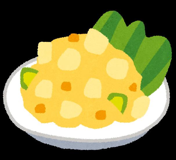 「ポテトサラダ イラスト」の画像検索結果
