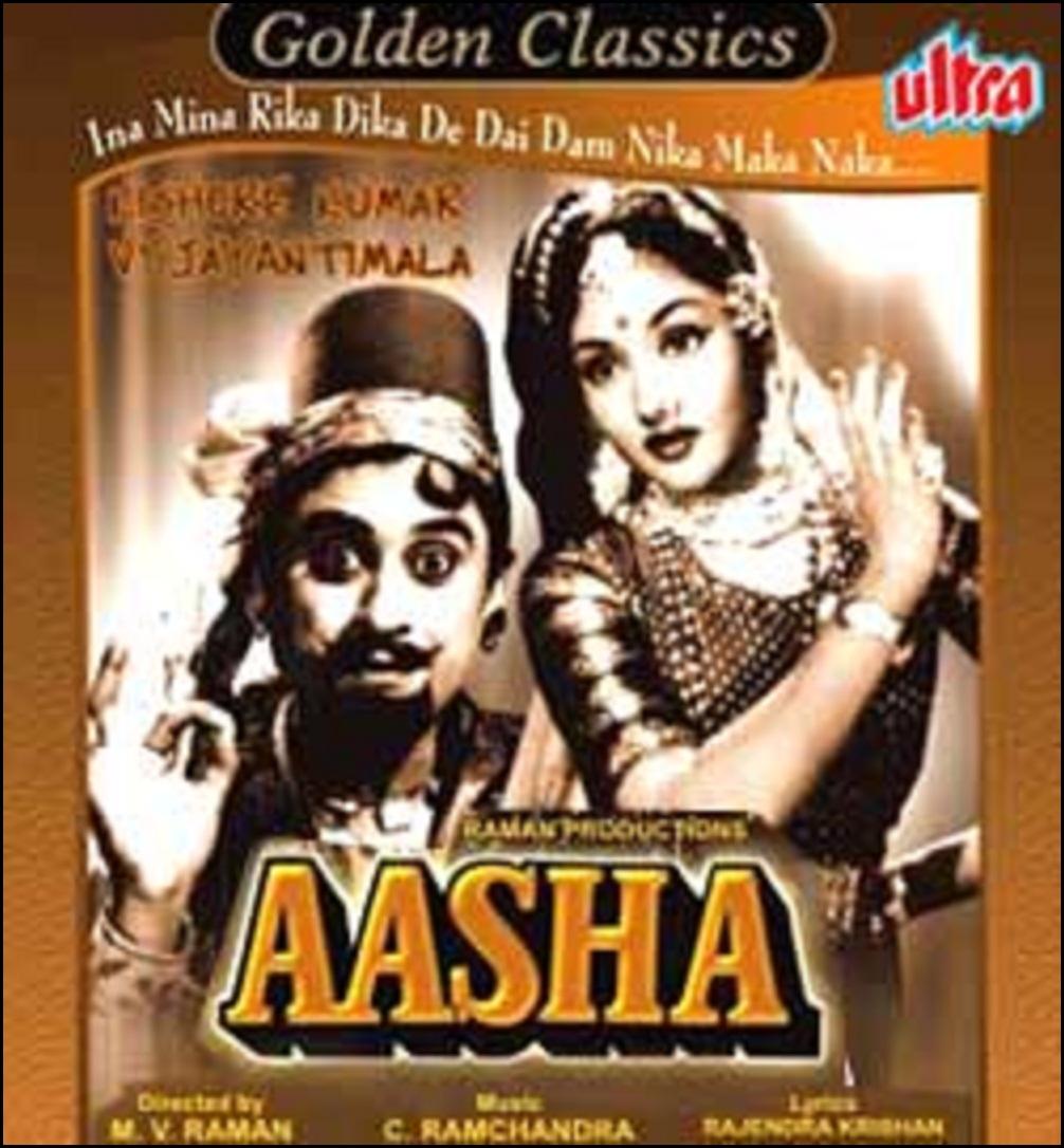 Webmusic Sakhiyaan Female Version: Eena Meena Deeka Lyrics, Aasha
