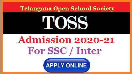 telangana-open-schools-ssc-inter-admissions-online-appliacation-fee-payment-details