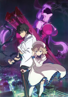 Kyokou Suiri Anime 720p Sub Español Descargar Mega Zippyshare