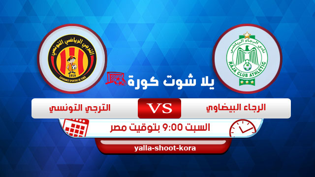 raja-club-athletic-vs-espérance-tunis