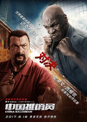 O Vendedor Chinês Filme Torrent Download